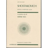 Shostakovich. Obertura Festiva Op.96 (Partitura de Bolsillo)