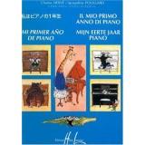 Herve/Pouill Mi Primer Año De Piano