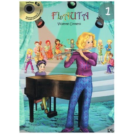 Cintero, Vicente. Flauta 1 Elemental +CD. Real Musical